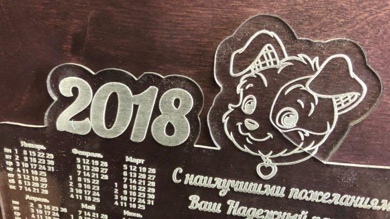 Лазерная резка и гравировка оргстекла в Новосибирске