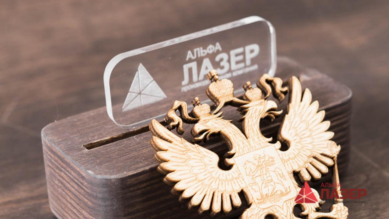 Лазерная гравировка кожи в Новосибирске от Альфа Лазер